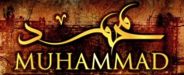 prophet_muhammad_by_soulflamer-copy