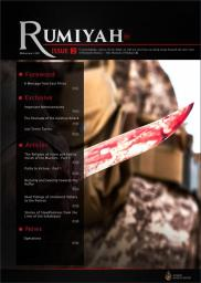 rumiyah-issue-two-cover-150x212